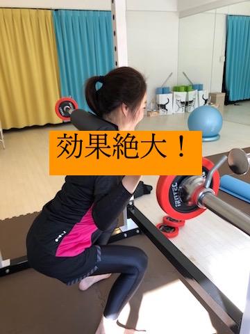 六本松トレーニング