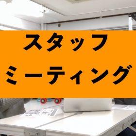 六本松パーソナルトレーニング
